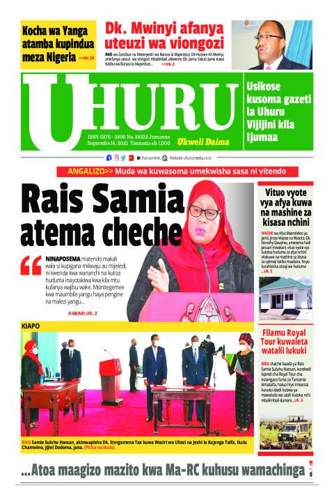 Rais Samia atema cheche | Uhuru