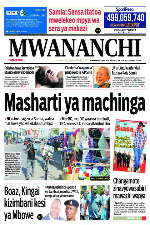 MASHARTI YA MACHINGA  | Mwananchi