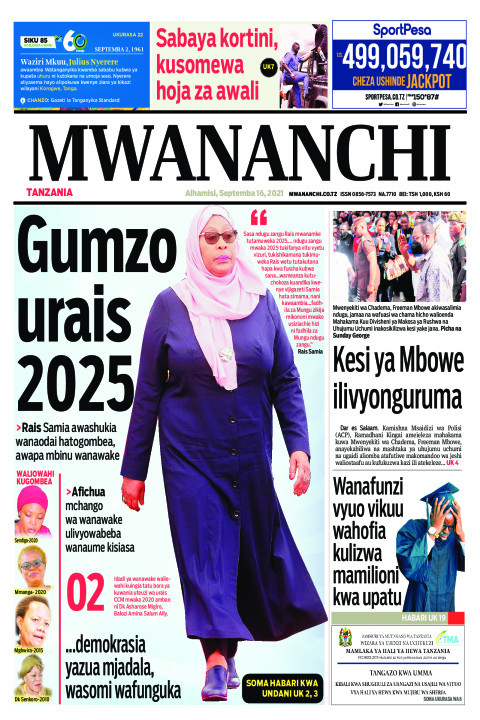 GUMZO URAIS 2025  | Mwananchi