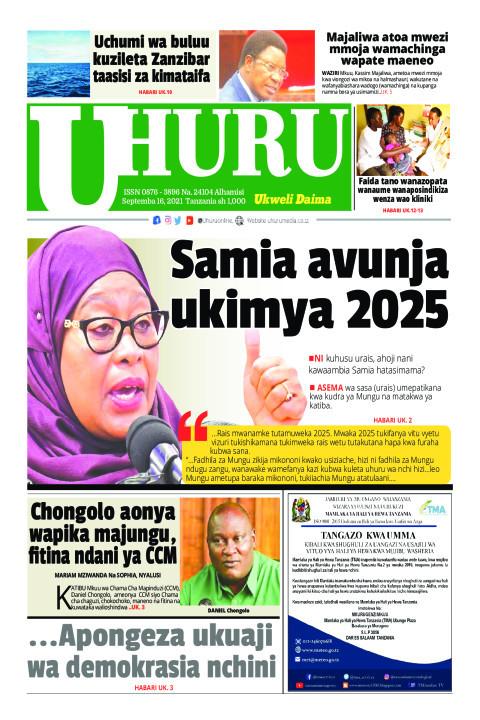 Samia avunja ukimya 2025 | Uhuru