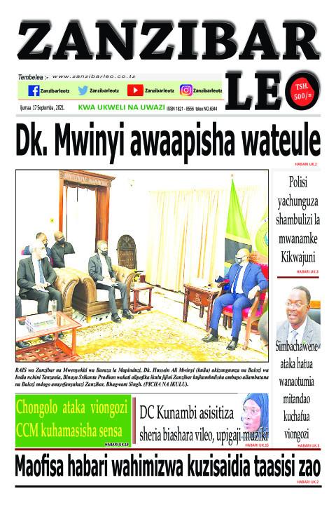 Dk. Mwinyi awaapisha wateule | ZANZIBAR LEO