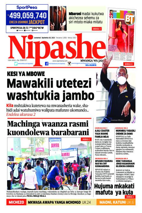 Mawakili utetezi washtukia jambo | Nipashe