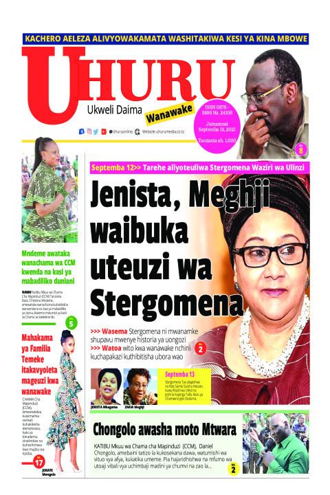 Jenista, Meghji waibuka uteuzi wa Tergomena | Uhuru