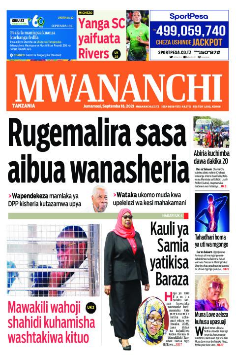 RUGEMALIRA SASA AIBUA WANASHERIA  | Mwananchi