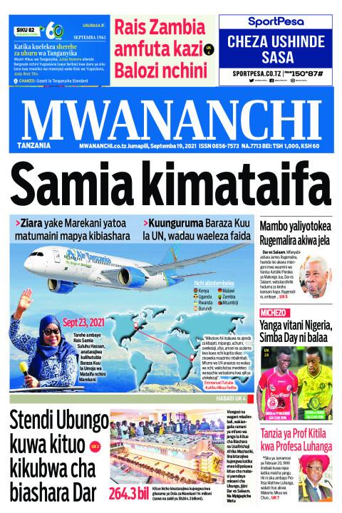 SAMIA KIMATAIFA  | Mwananchi