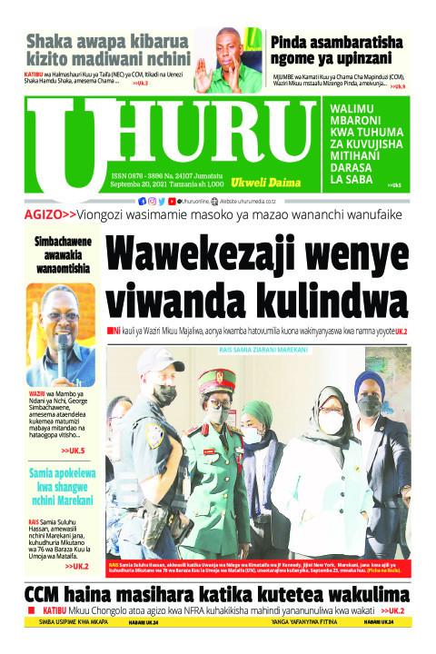 Wawekezaji wenye viwanda kulindwa | Uhuru