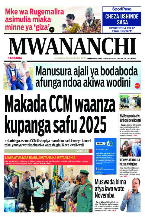 MAKADA CCM WAANZA KUPANGA SAFU 2025  | Mwananchi