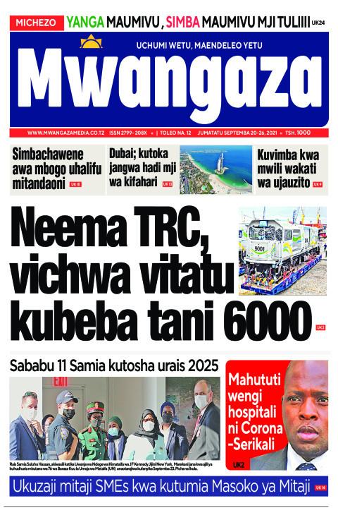 Neema TRC, vichwa vitatu kubeba tani 6000 | Mwangaza