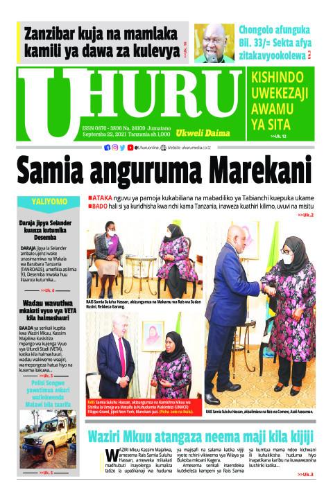 Samia anguruma Marekani | Uhuru