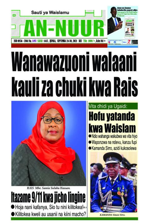 Wanawazuoni walaani  kauli za chuki kwa Rais | Annuur