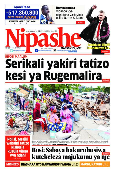 Serikali yakiri tatizo kesi ya Rugemalira | Nipashe