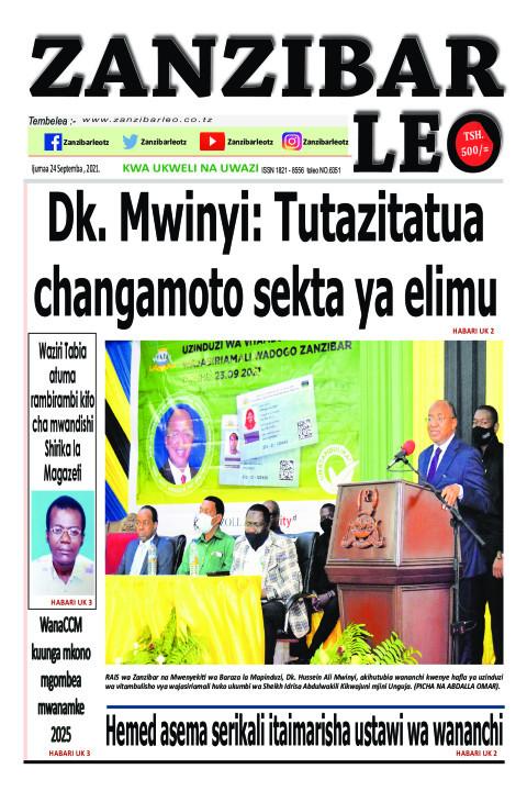 Dk. Mwinyi: Tutazitatua changamoto sekta ya elimu | ZANZIBAR LEO