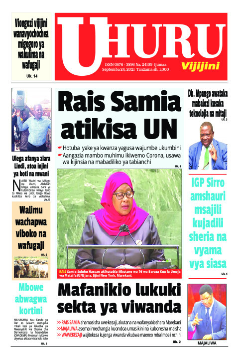 Rais Samia atikisa UN | Uhuru