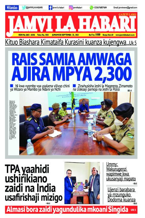 RAIS SAMIA AMWAGA AJIRA MPYA 2,300 | Jamvi La Habari