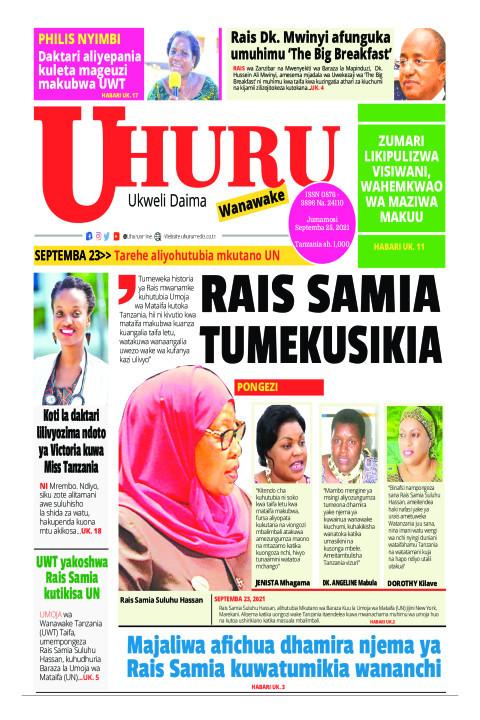 Rais Samia tumekusikia | Uhuru