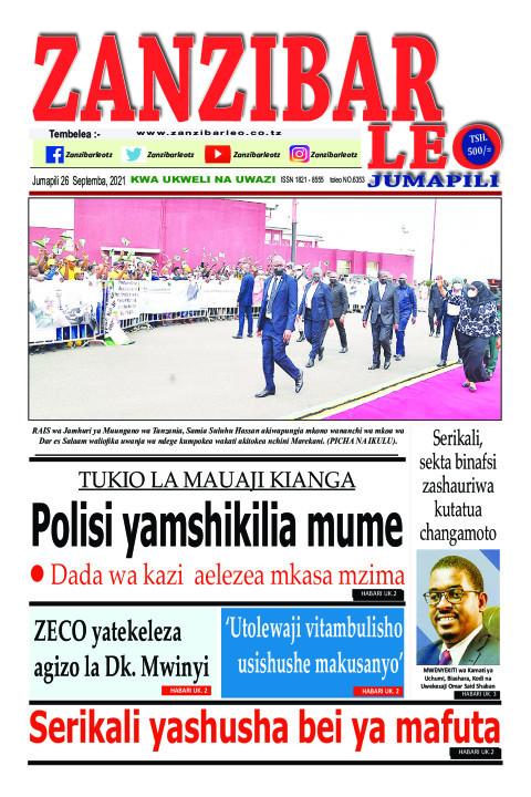 Polisi yamshikilia mume | ZANZIBAR LEO