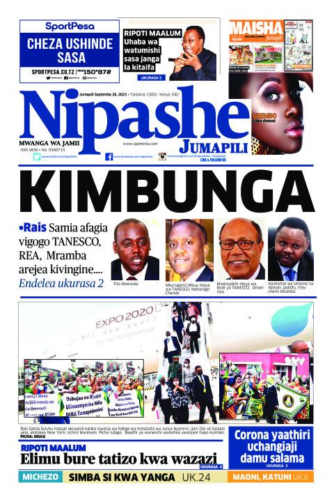 KIMBUNGA • Rais Samia afagia vigogo TANESCO, REA,  Mramba a | Nipashe