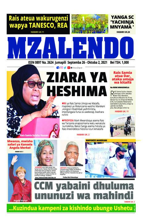 Ziara ya heshima | Mzalendo