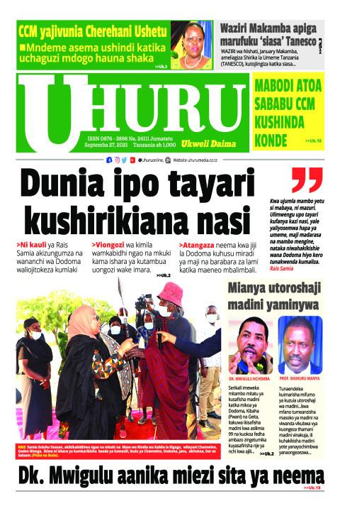 Dunia ipo tayari kushirikiana nasi | Uhuru
