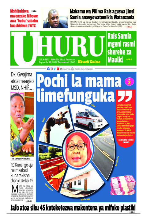 Pochi la Mama limefunguka | Uhuru