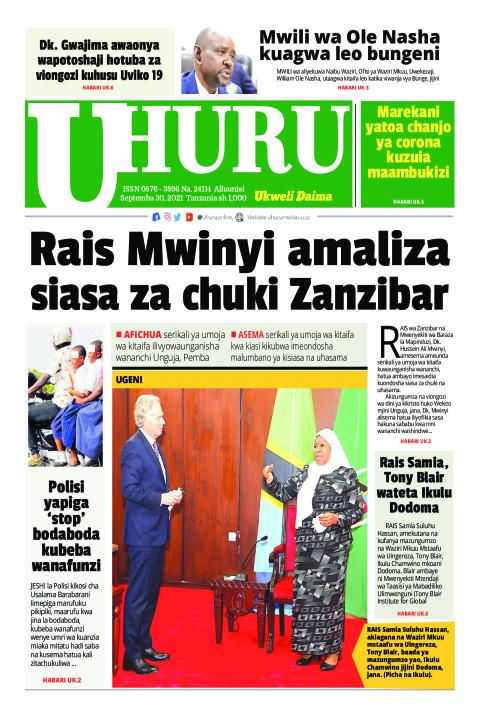 Rais Mwinyi amaliza siasa za chuki Zanzibar | Uhuru