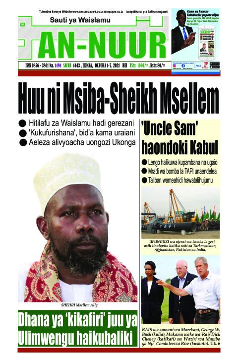 Huu ni Msiba - Sheikh Msellem | Annuur