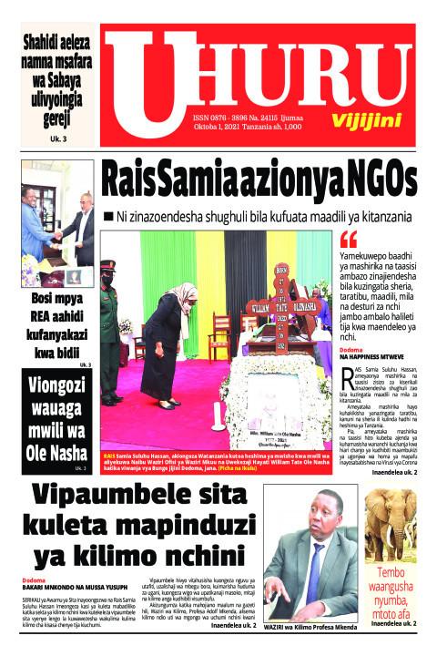 Rais Samia azionya NGOs | Uhuru