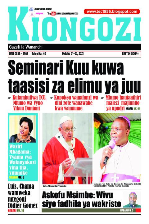 Seminari Kuu kuwa taasisi za elimu ya juu | Kiongozi
