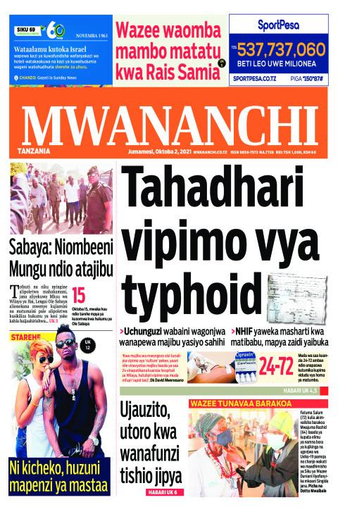 TAHADHARI VIPIMO VYA TYPHOID  | Mwananchi