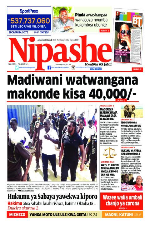 Madiwani watwangana makonde kisa 40,000/- | Nipashe