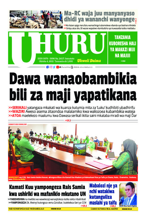 Dawa wanaobambikia bili za maji yapatikana | Uhuru
