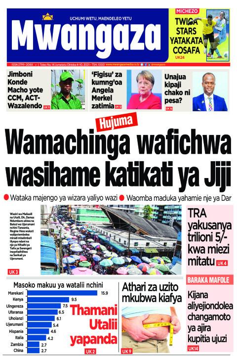 Wamachinga wafichwa wasihame katikati ya Jiji   Mwangaza