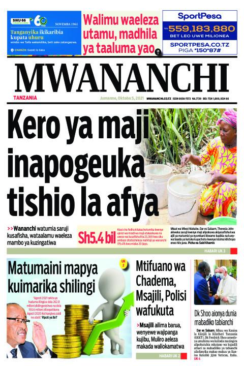 KERO YA MAJI INAPOGEUKA TISHIO LA AFYA  | Mwananchi