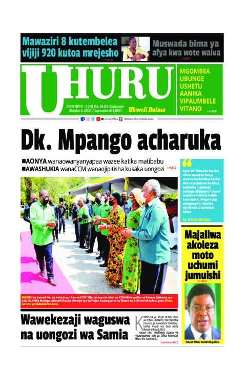 Dk. Mpango acharuka | Uhuru