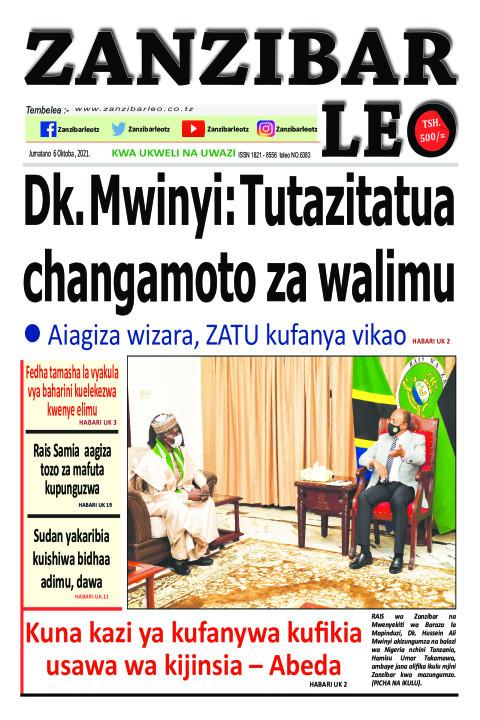 Dk. Mwinyi: Tutatatua changamoto za walimu | ZANZIBAR LEO