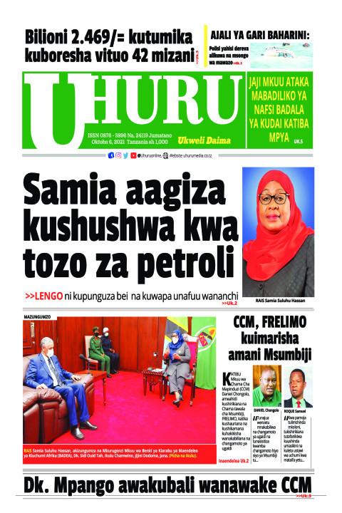 Rais Samia aagiza kushushwa kwa tozo za petroli | Uhuru