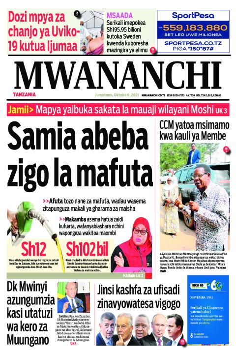 SAMIA ABEBA ZIGO LA MAFUTA  | Mwananchi