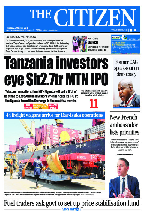 TANZANIA INVESTORS EYE SH2.7TR MTN IPO  | The Citizen