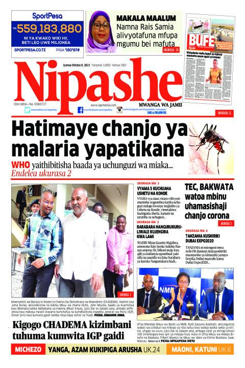 Hatimaye chanjo ya malaria yapatikana  | Nipashe