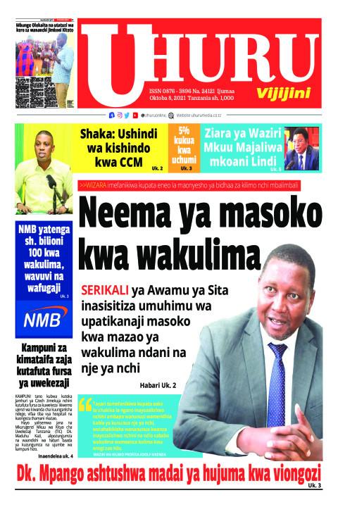 Neema ya masoko kwa wakulima | Uhuru