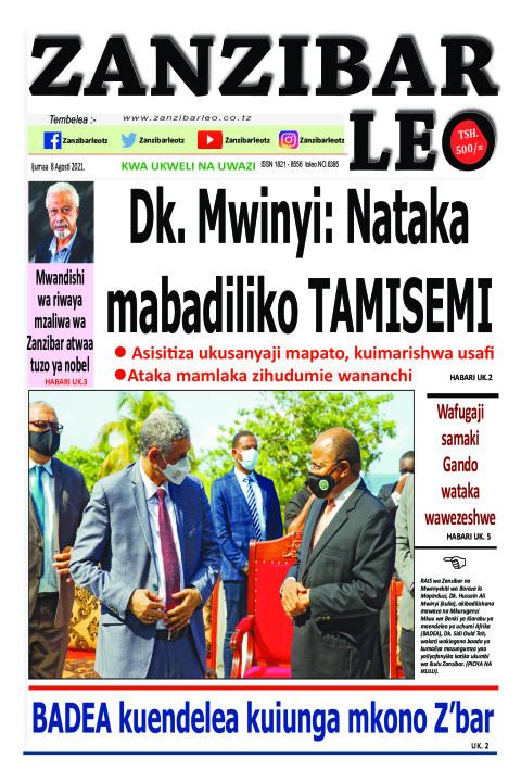 Dk. Mwinyi: Nataka mabadiliko TAMISEMI | ZANZIBAR LEO