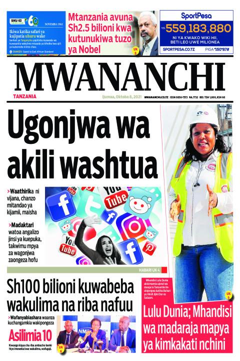 UGONJWA WA AKILI WASHTUA  | Mwananchi