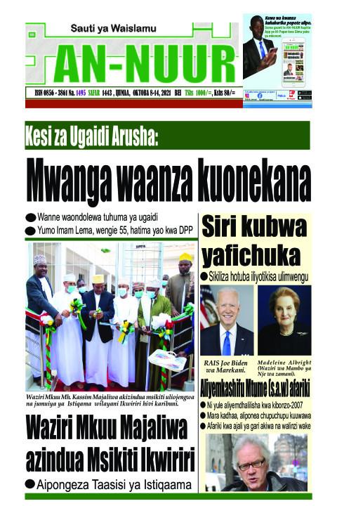 KESI ZA UGAIDI ARUSHA: Mwanga waanza kuonekana | Annuur