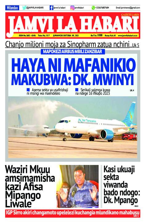 HAYA NI MAFANIKIO MAKUBWA: DK. MWINYI | Jamvi La Habari