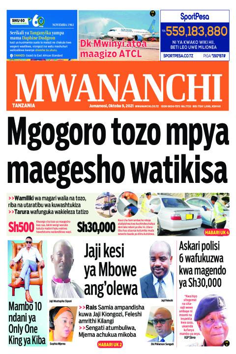 MGOGORO TOZO MPYA MAEGESHO WATIKISA  | Mwananchi