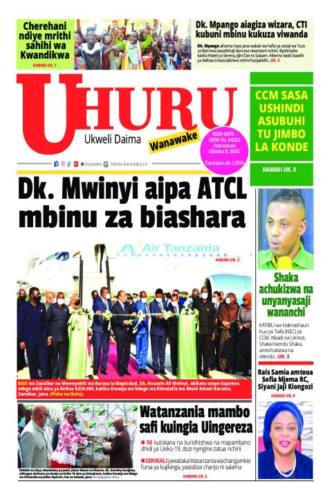 Dk. Mwinyi aipa TTCL mbinu za biadhara | Uhuru