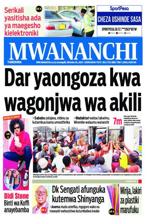 DAR YAONGOZA KWA WAGONJWA WA AKILI  | Mwananchi