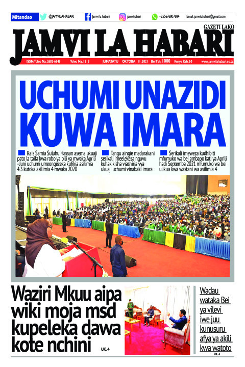 Uchumi unazidi kuwa Imara | Jamvi La Habari