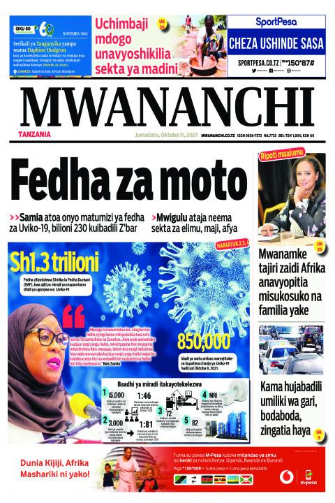 FEDHA ZA MOTO  | Mwananchi