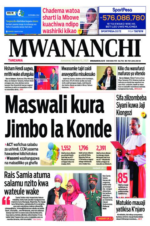 MASWALI KURA JIMBO LA KONDE  | Mwananchi